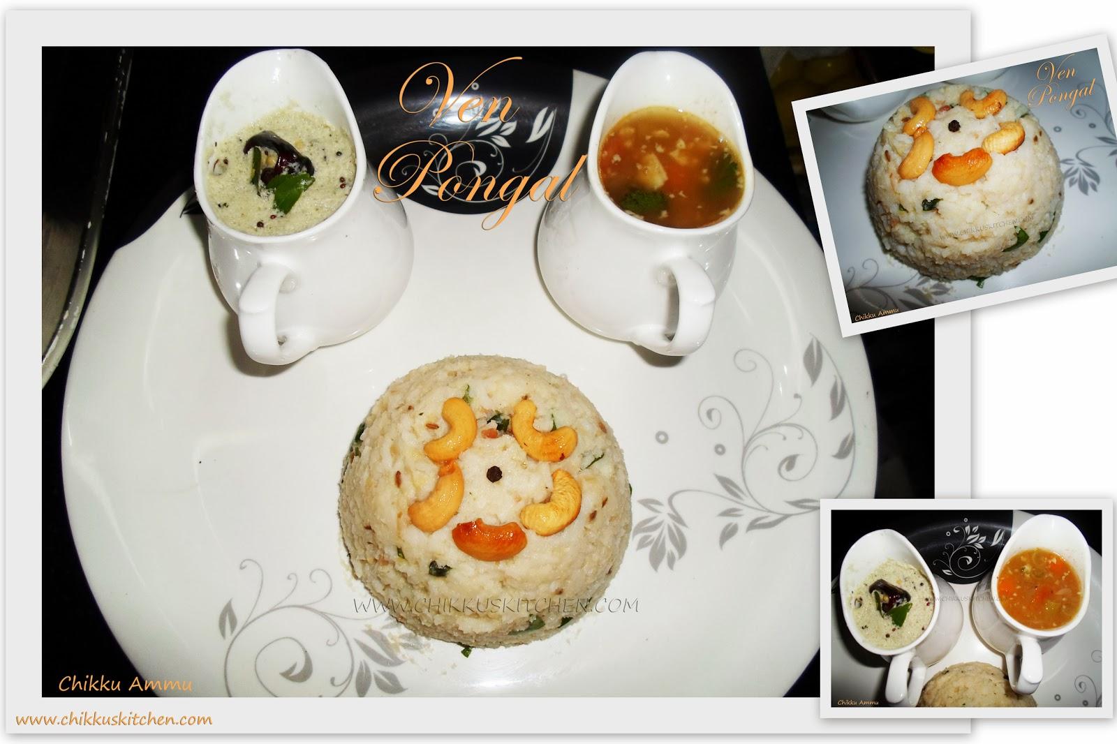 Ven Pongal Recipe Rak S Kitchen
