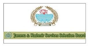 JKSSB Recruitment