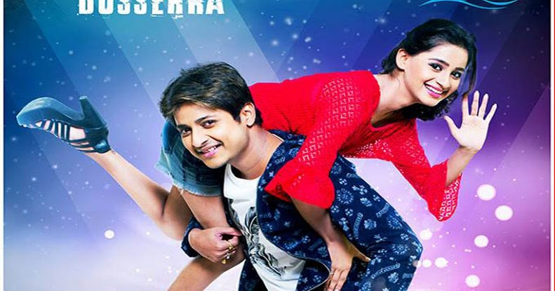 Hero No 1 Odia Movie Hd Video Song,Poster Of Number One Babusan-2946