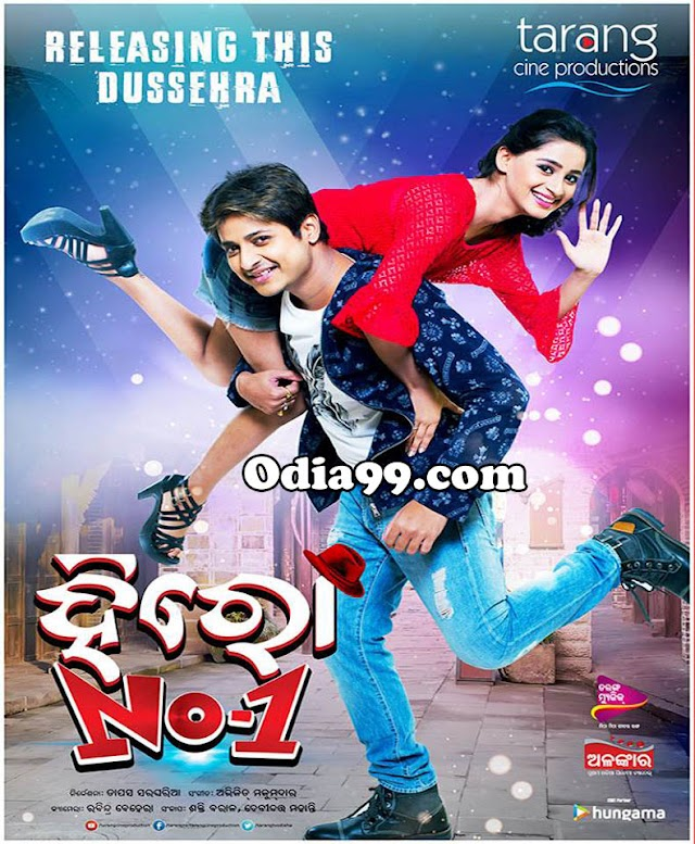 Hero No 1 Odia Movie HD Video Song,Poster of Number One Babusan