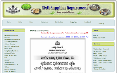 Ration Card Website Kerala