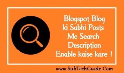 Blogger ki Post mai search Discription kaise Enable kare