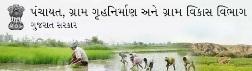 http://panchayat.gujarat.gov.in/panchayatvibhag/