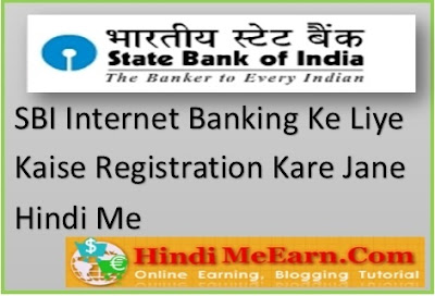 SBI Internet Banking Registration