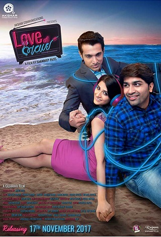 Love Ni Bhavai 2017 Gujarati 1.1GB HDRip 720p
