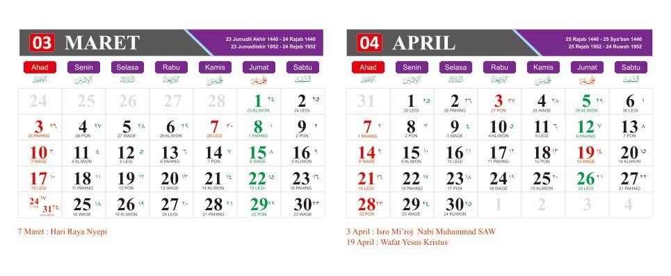 vector for free kalender 2019 maret april. Black Bedroom Furniture Sets. Home Design Ideas