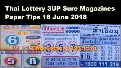 Thai Lottery 3UP Sure Magazines Paper Tips 16 June 2018