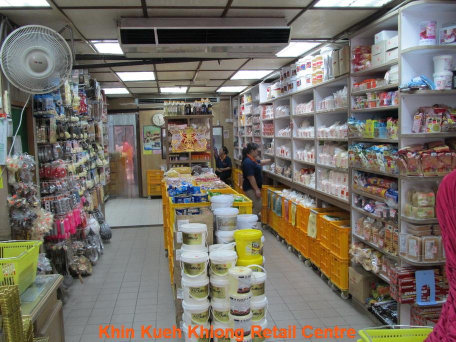 庆国强 KHIN KUEH KHIONG News: Our India Street Mall Retail