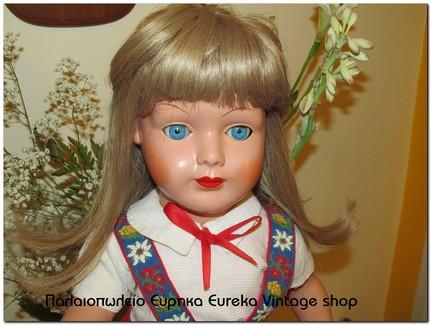 http://www.eurekashop.gr/2014/08/1960s.html