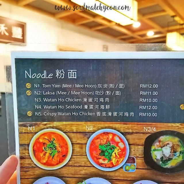 Menu; The Roots 禾豐, Asia City Complex