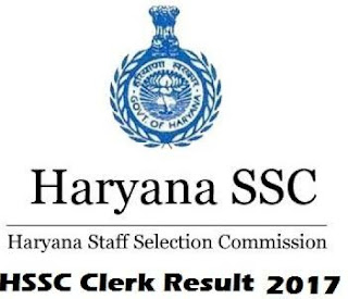 Haryana SSC Clerk Result Out!!!