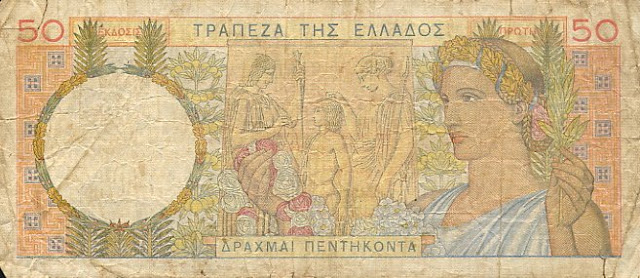 https://2.bp.blogspot.com/-CB0UbBSsm1Q/UJjrEiCwbiI/AAAAAAAAJ-w/TztXaled3OE/s640/GreeceP104-50Drachmai-1935-donatedTW_b.jpg
