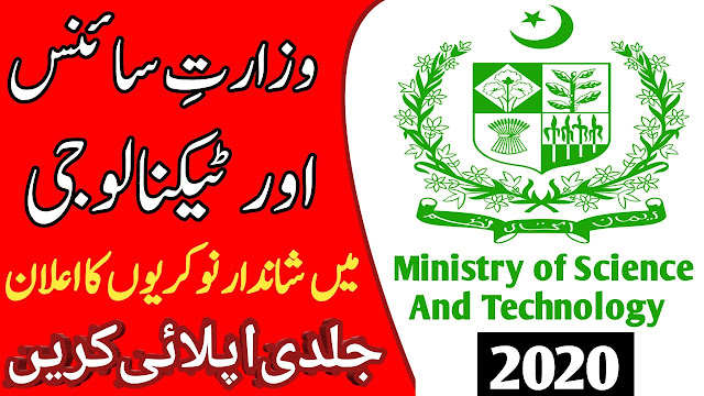 Ministry of Science and Technology Jobs 2020 Apply Now