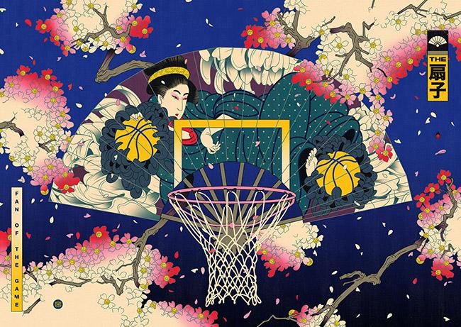 Andrew Archer: Edo Ball - #YellowMenace Basketball Art Collection