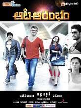 Watch Aata Aarambam (2016) DVDScr Telugu Full Movie Watch Online Free Download