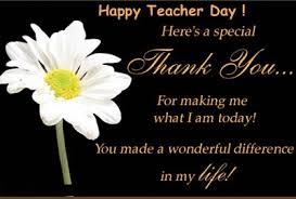 5th Sep Teachers Day Photos 2016 For Whatsapp DP