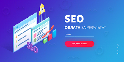 SEO Studio - Professional Tools for SEO FREE DOWNLOAD