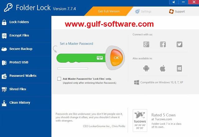 برنامج قفل وتشفير الملفات المهمة بكلمة سر  folder lock 2019