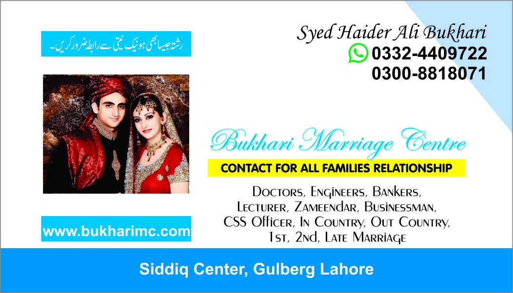 matchmakers in lahore 0015 ~ BUKHARI MARRIAGE CENTER