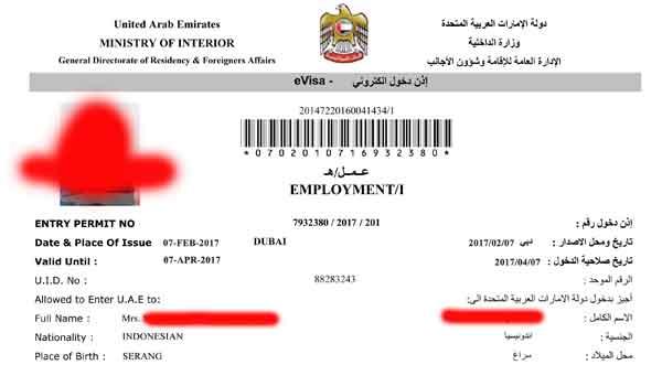 contoh visa pekerja di uni arab emirates
