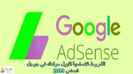 Adsense Results 2019 Follow these steps before requesting a blog review