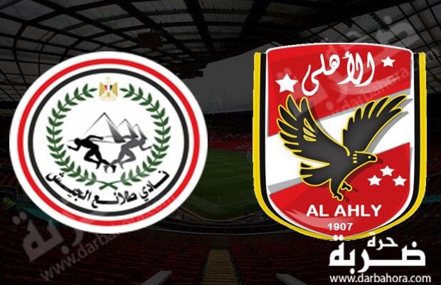 نتيجة مباراة الاهلي وطلائع الجيش 2-1 اليوم 4-5-2017 في الدوري المصري
