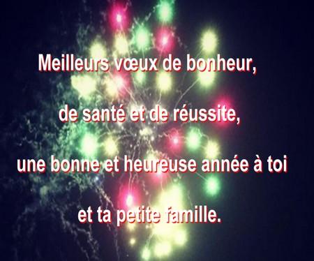 Poèmes Et Textes Damour Voeux De Noel Et Nouvel An