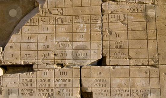 Antigo calendário egipcio