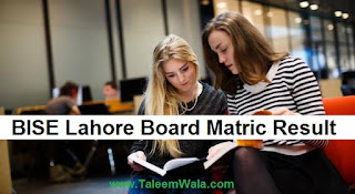 BISE Lahore Board Matric Result 2018 - 9th & 10th Results