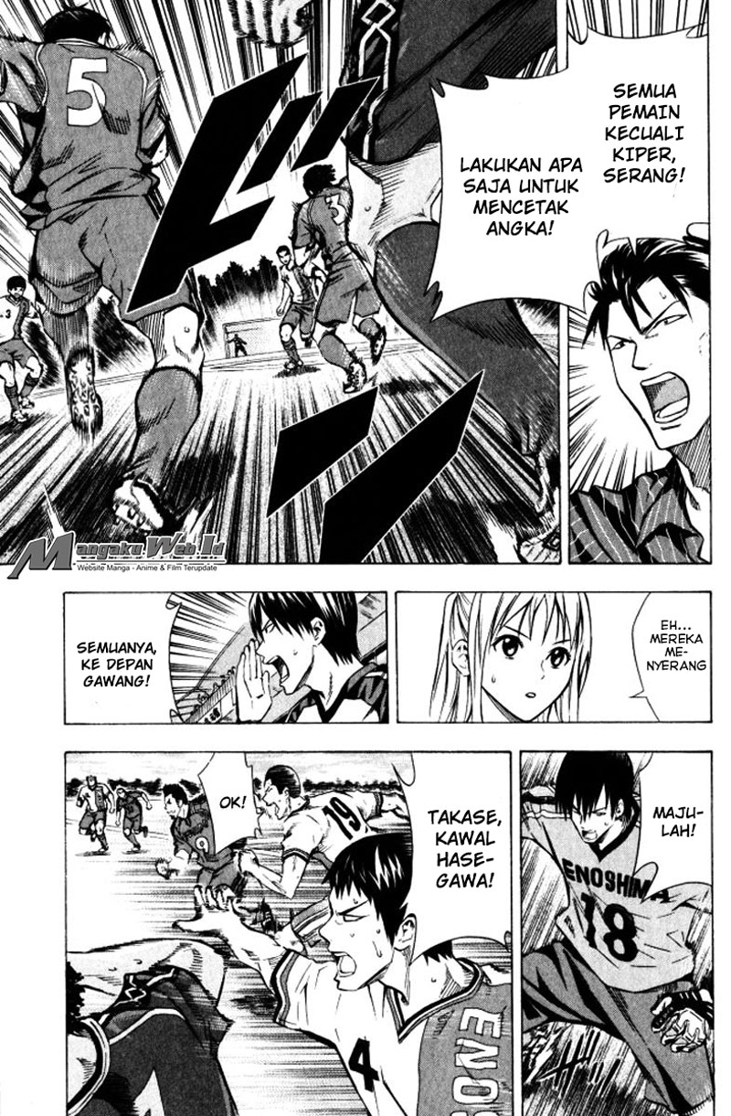 Area no Kishi Chapter 65-6