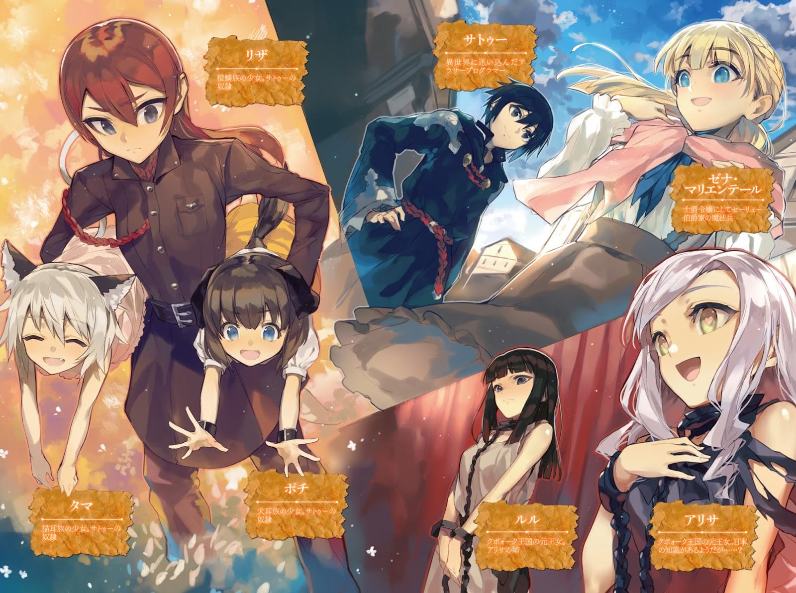 10 Rekomendasi Anime Winter 2018 Terbaik Paling Banyak Dicari, Nomer 2 Merupakan Anime Bertemakan Game Mirip SAO