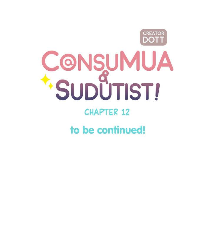 Consumua And Sudutist! - Chapter 7