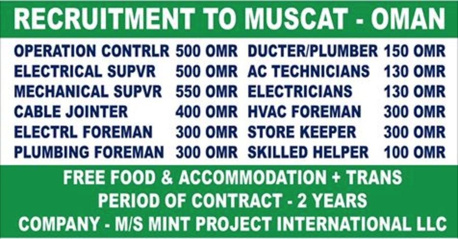URGENT RECRUITMENT TO MUSCAT - OMAN - APPLY NOW | All Gulf