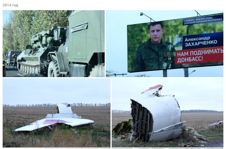 Russia has kept its Zoopark-1 recon systems in Donbas since 2014 (PHOTOS)