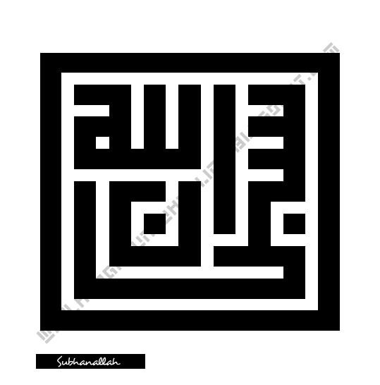 HRO @ KHAT KUFI Online: May 2013