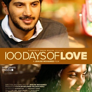 100 Days of Love (2016) Telugu Mp3 Songs Free Download