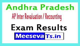 AP Inter Revaluation / Recounting Exam Results 2017