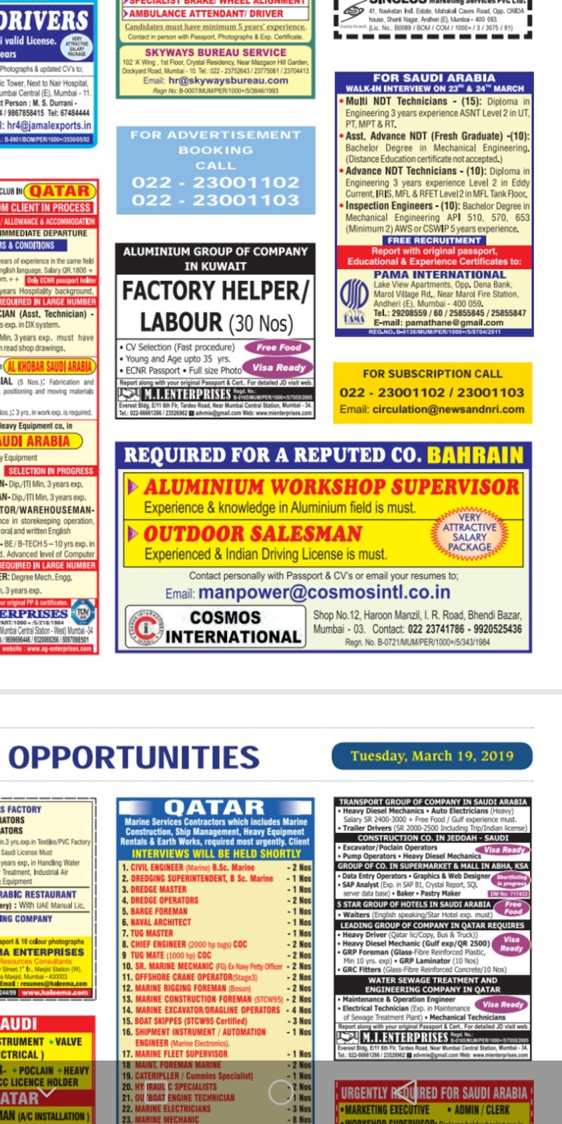 GULF EUROPE - CV SELECTION MULTINATIONAL COMPANY JOB ALL CATEGORY