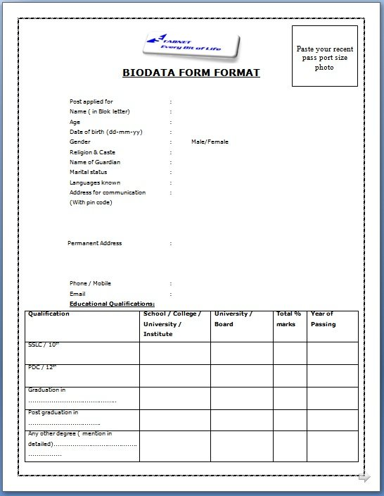 biodata format for application sle