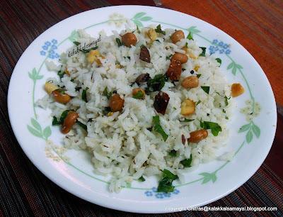 Thaengai sadham [ Coconut Rice ]