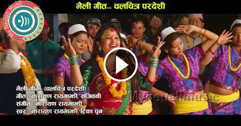 New nepali hits filmy song audio jukebox | ambika music youtube.