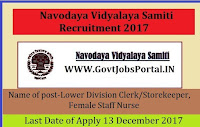 Navodaya Vidyalaya Samiti Recruitment 2017– 683 LDC/Storekeeper, Female Staff Nurse