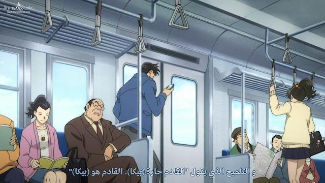 فيلم انمى Conan كونان السادس عشر BluRay مترجم أونلاين كامل تحميل و مشاهدة