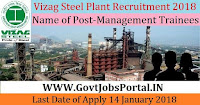 Vizag Steel Plant Recruitment 2018 – Management Trainees