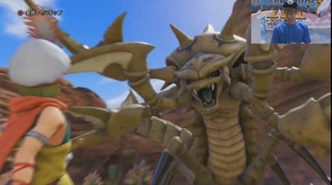 【ドラクエ11攻略】ボス「デスコピオン/人食い火竜」の倒し方・攻撃パターンまとめ【体験版】