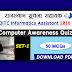 Rajasthan IA - Informatics Assistant