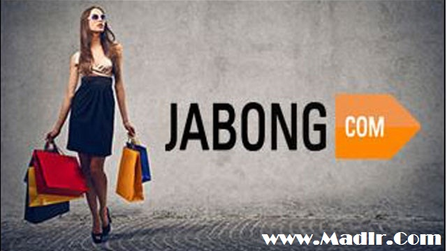 Jabong The Big Brand sale Coupons, Offers & Deals December 2016