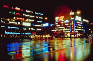 DKK, Kopenhagen, Denemarken