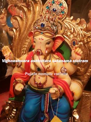 Vighneshwara ashtottara satanama stotram,ganesha images