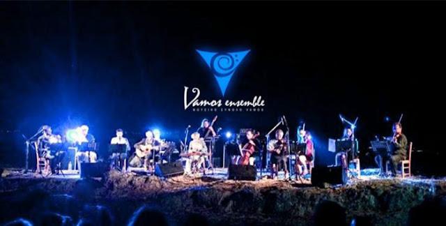 """Με τους Vamos Ensemble και την Ιωάννα Φόρτη στην Αρχαία Ασίνη ξεκινούν οι εκδηλώσεις """"Αύγουστος και Μνημεία"""""""